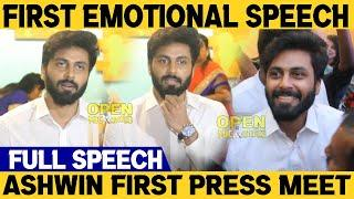 Ashwin First Press Meet | Cook With Comali 2 Promo | Shivangi