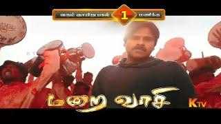 Tamil Dubbed Movies