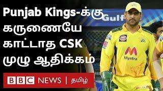 Tamil Serials