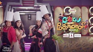 Cook With Comali season 2 Best Comedy Collection